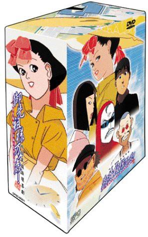 【在庫僅少】 [キャッシュレス5%還元]御先祖様万々歳!! コンプリートボックス [DVD](未使用の新古品), 江府町 2b0b725e
