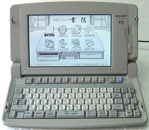 【日本製】 [キャッシュレス5%還元]シャープ ワープロ 書院 ワープロ 書院 WD-J100(品), マツヤマシ:b0d70991 --- pokal-und-gravur-shop.de