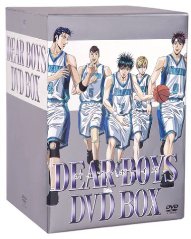値引きする [キャッシュレス5%還元]「DEAR BOYS」DVD-BOX(未使用の新古品), モガミマチ 2045a1fd