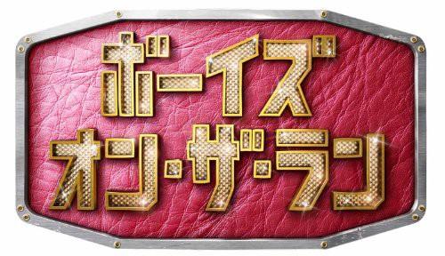 大流行中! [キャッシュレス5%還元]ボーイズ・オン・ザ・ラン ブルーレイBOX [Blu-ray](未使用の新古品), コウヤグチチョウ 90df6594