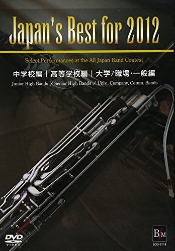 【SEAL限定商品】 [キャッシュレス5%還元]Japan's Best for 2012 初回限定BOXセット [DVD](未使用の新古品), ナックたすかる a2a2e27c