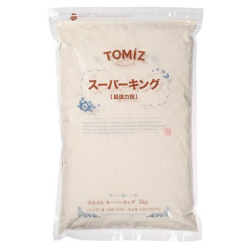 TOMIZ cuoca (富澤商店 クオカ) 小麦粉 最強力粉 スーパーキング(日清製粉) / 2.5kg