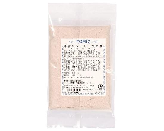 TOMIZ cuoca (富澤商店 クオカ) 手作りソーセージの素(ポーク) / 85g イタリアンと洋風食