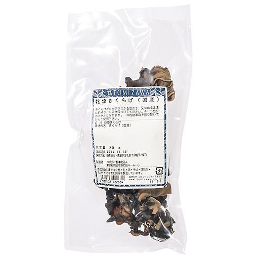TOMIZ cuoca (富澤商店 クオカ) 乾燥きくらげ(国産) / 20g 中華とアジア食材 中華食材