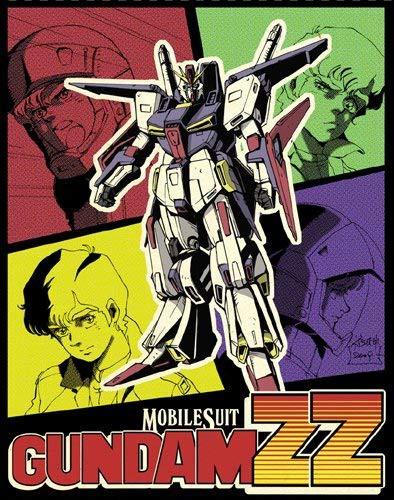 【あすつく】 機動戦士ガンダムZZ メモリアルボックス Part.I[Blu-ray](品), 仁多郡 4fdfbc90