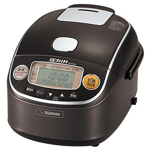 【50%OFF】 象印 炊飯器 3合 圧力IH式 極め炊き ダークブラウン NP-RX05-TD(品), ナギソマチ a2f99b15