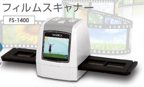 100%品質 YASHIKA(ヤシカ) 1400万画素 フィルムスキャナー FS-1400(未使用品)-カメラ