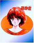 最上の品質な みゆき メモリアルDVD-BOX(TV放映完全収録版)(品), 東八代郡 358ae8ca