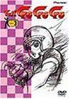 大きな割引 マッハGOGOGO Lap.3 [DVD](品), 日本と世界の紅茶&お茶 TEACHA 98b9f722