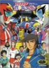 品揃え豊富で マグネロボ ガ・キーン DVD-BOX(品), カワモトマチ 8d9ad6fe
