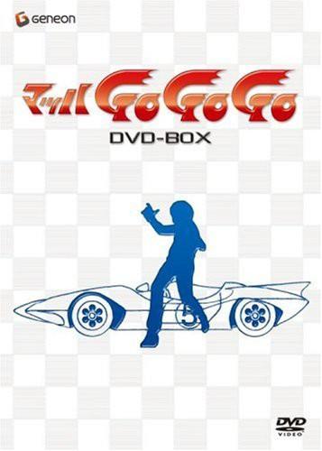 大好き マッハGOGOGO DVD-BOX(品), 結婚式ワンピース専門店_OsyareiSm e8db9eb1