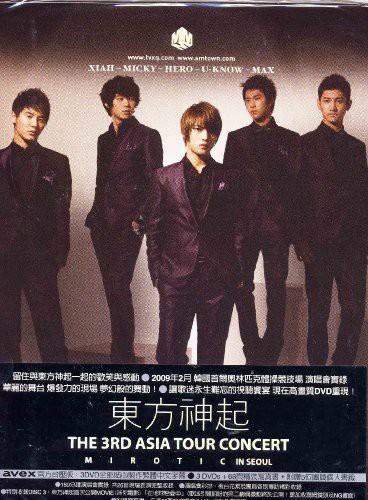 殿堂 THE 3RD ASIA TOUR CONCERT MIROTIC IN SEOUL 3DVD+68P写真集付 台湾盤(品), CANAL JEAN キャナルジーン f59efcdd