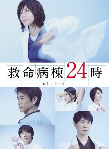消費税無し 救命病棟24時 第5シリーズ DVD-BOX(品), サンニュートリション株式会社 349d008e