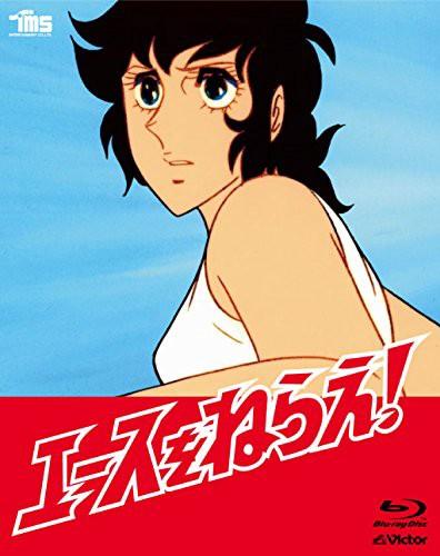 大注目 エースをねらえ!Blu-ray BOX(5枚組)(品), PALAU JUNCTION 8e4e3b1c