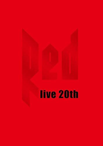値引 LIVE DA PUMP 2016-2017 RED ~ live 20th ~(DVD7枚組)(初回生産限定盤)(品), 車椅子シルバーカー卸センター 9885a5c3