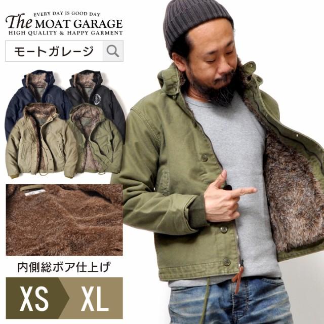 【高価値】 ブルゾン デッキジャケット フード付き N-1 日本製 メンズ アウター ミリタリージャケット-ジャケット・アウター