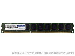 【史上最も激安】 アドテック DDR3L-1600 RDIMM 8GB DR VLP 4枚組(品), カミカワムラ bb2e3e6d