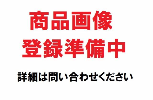 高級素材使用ブランド Amway アムウェイ 254802J eインダクションレンジ(イーインダクションレ(品), 大きいサイズのメンズ服 ミッド:dc00dc4f --- kzdic.de