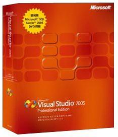 『3年保証』 Visual Studio 2005 Professional Edition(品), 大特価屋 2a1f97f5