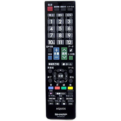 シャープ アクオス リモコン 液晶テレビ GB130WJSA 新品 メーカー純正品 52(品)