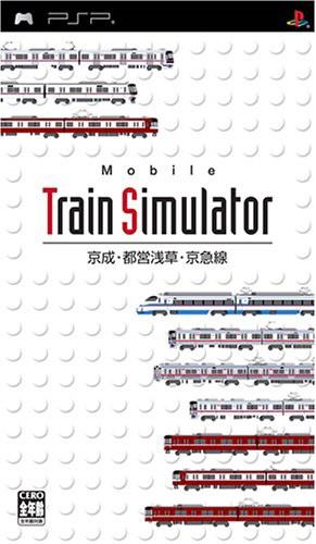 Mobile Train Simulator 京成・都営浅草・京急線 - PSP(品)