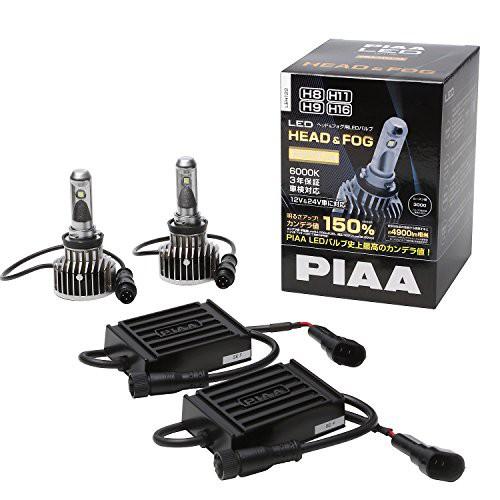 【メーカー直売】 PIAA (ピア) LEDヘッド&フォグ用バルブ 6000K H8/H9/H11/H16 3000lm H8 6000K/H9 PIAA/H11/H16 12V&24(品), ワキノサワムラ:fc3887d2 --- 1gc.de