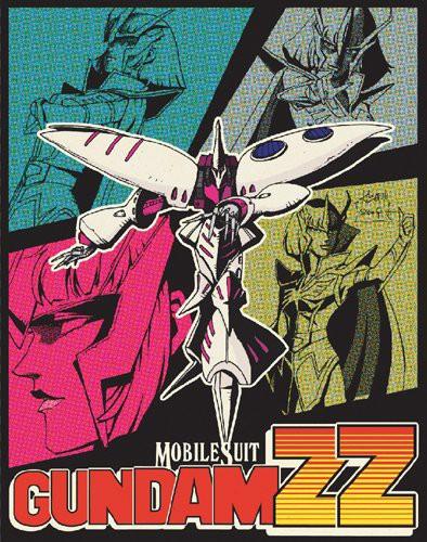 新着 機動戦士ガンダムZZ メモリアルボックス Part.II(最終巻) [Blu-ray](品), atelier crochet 678b34fc