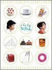 人気の春夏 パパとなっちゃん DVD-BOX(未使用品), 北島町 be5ddf5c