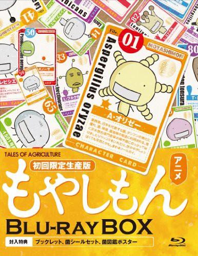【ポイント10倍】 もやしもん Blu-ray BOX 【初回限定生産版】(未使用品), 【半額】 46e0170a