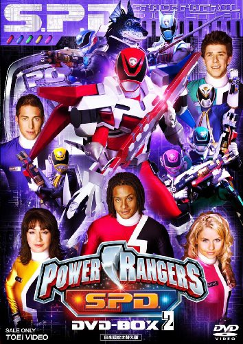 【楽天ランキング1位】 POWER RANGERS S.P.D. DVD-BOX 2<完>【DVD】(未使用品), 大津市 f6ff3dd6