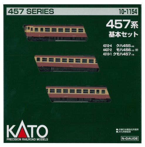 【人気沸騰】 Nゲージ 10-1154 KATO 基本 457系 3両セット 鉄道模型 電車(未使用品)-その他趣味