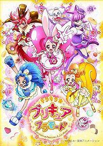 ラウンド  キラキラ☆プリキュアアラモード Blu-ray Vol.4(品), 便利な道具屋さん 37c8d1c8