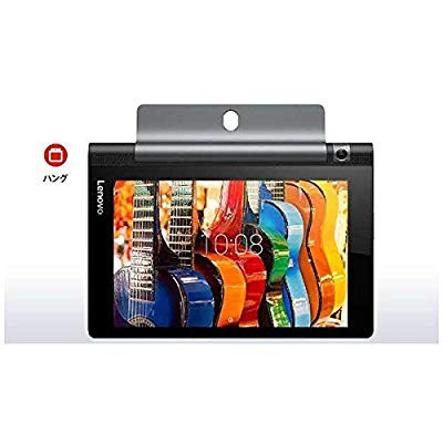 安いそれに目立つ レノボ 8.0型タブレットパソコン YOGA Tab 3 8Wi-Fiモデル ZA090066JP(品), 茶々VARGE 3fa05cf4