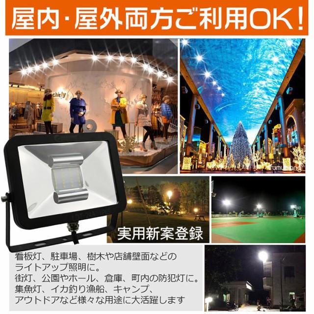 LED 投光器 20w 200W相当 LED 投光器 スタンド 投光器 led 屋外 ワークライト 看板灯 駐車場灯 広告照明