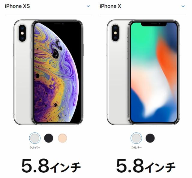 07b0a7ee09 新型iPhoneXS XR iPhoneX iPhone8 iPhone7 iPhone6 iPhone5/5s/SE アイフォンケース手帳型