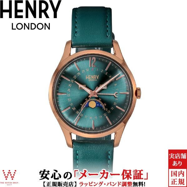 【感謝価格】 ヘンリーロンドン 腕時計 メンズ HENRY LONDON ストラトフォード HL39-LS-0380 腕時計 日本限定 メンズ ムーンフェイズ HL39-LS-0380 39mm ペアウォッチ可, 本家西尾八ッ橋:c70eb979 --- oeko-landbau-beratung.de