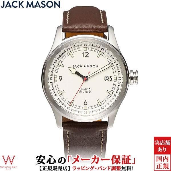 限定価格セール! ジャックメイソン JACK MASON ノーチカル NAUTICAL 腕時計 JM-N101-004 カジュアル ウォッチ JACK カレンダー カレンダー メンズ 腕時計 時計, ヘイワチョウ:d9e00810 --- 1gc.de