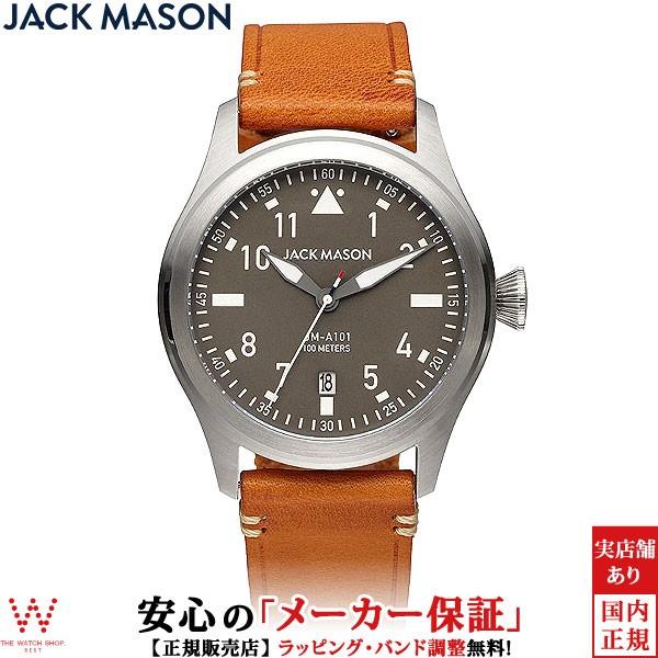 【おまけ付】 ジャックメイソン JACK MASON アヴィエーション AVIATION ウォッチ JM-A101-204 パイロット ウォッチ パイロット カレンダー MASON メンズ 腕時計 時計, ブランド マート モンシェリエ:b0ba0654 --- 1gc.de
