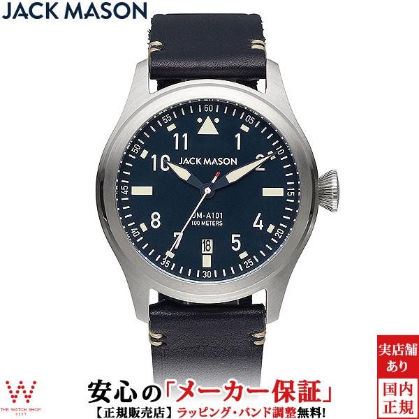【日本限定モデル】 ジャックメイソン JACK MASON アヴィエーション AVIATION JM-A101-205 パイロット ウォッチ カレンダー メンズ 腕時計 時計, ナガヌマチョウ a81b0d5a
