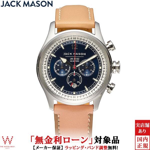 見事な 無金利ローン可 ジャックメイソン NAUTICAL JACK MASON ノーチカル 腕時計 NAUTICAL JACK JM-N102-019 カジュアル クロノグラフ メンズ 腕時計 時計, 熊谷市:1df0e3c5 --- schongauer-volksfest.de
