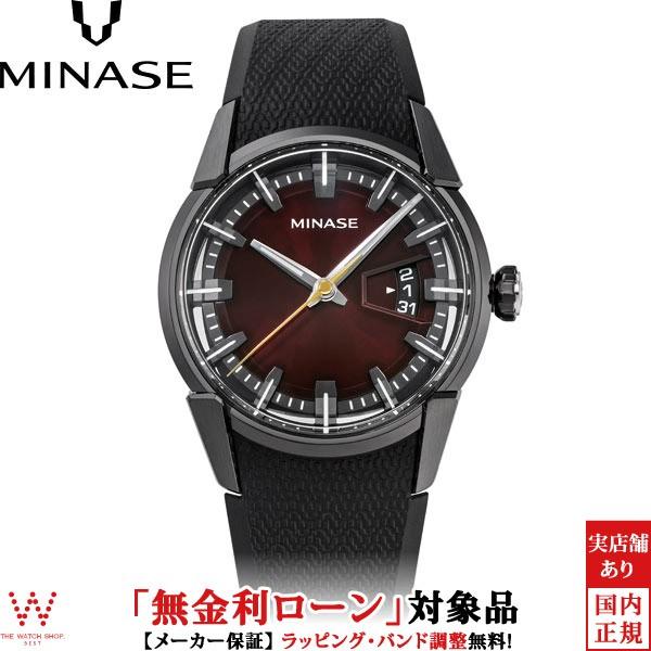代引き人気 無金利ローン可 ミナセ MINASE ディヴァイド DIVIDO YM04シリーズ ラバーモデル VM04-R05KD-RDBK 自動巻 メンズ 高級腕時計, 非常に高い品質 45bb8bf6
