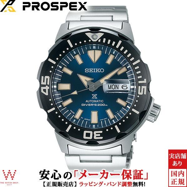 逆輸入 セイコー プロスペックス SEIKO 自動巻 PROSPEX ダイバースキューバ プロスペックス Diver Scuba SBDY033 SBDY033 自動巻 日付 曜日 カレンダー メンズ 腕時計 時計, 収納家具通販 ワイエムワールド:cb6b18da --- schongauer-volksfest.de
