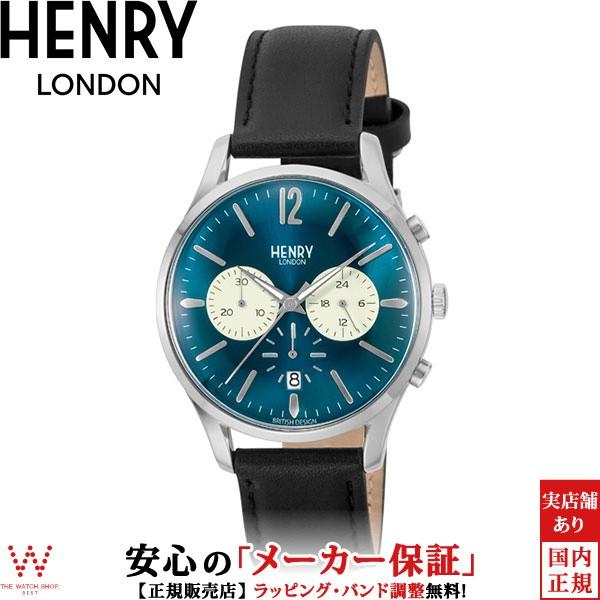 【最安値】 ヘンリーロンドン HENRY HENRY 腕時計 LONDON 革バンド ナイツブリッジ HL41-CS-0039 日付表示 クロノグラフ 革バンド メンズ 腕時計 時計, ZeeShop:f5bff14a --- 1gc.de