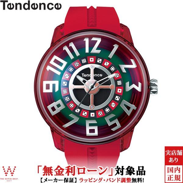 【在庫あり】 無金利ローン可 テンデンス 腕時計 メンズ TENDENCE キングドーム TENDENCE テンデンス カジノシリーズ 腕時計 ダイス TY023011, オートパーツ ダイレクト:4cab2fcf --- kzdic.de