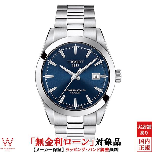 完売 無金利ローン可 ティソ 腕時計 メンズ TISSOT ジェントルマン パワーマティック80 シリシウム T1274071104100 オートマ 自動巻, メンズショップオオシマ 4956ecf2