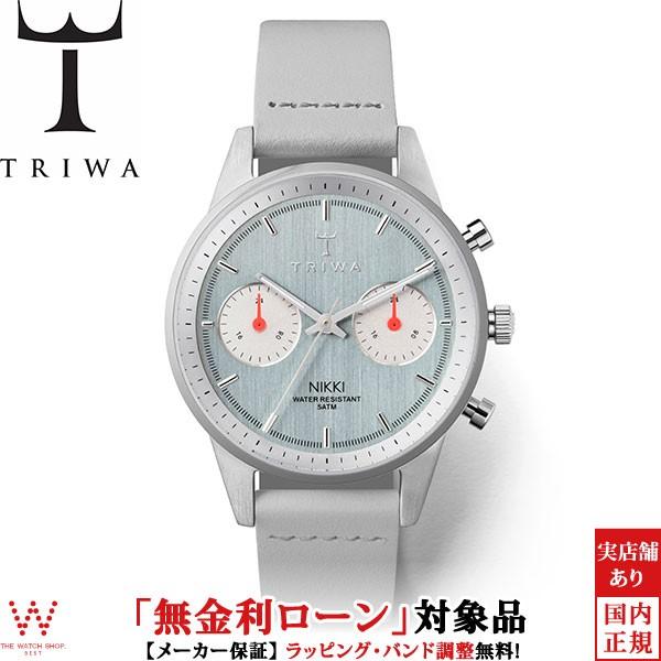(訳ありセール 格安) 無金利ローン可 トリワ TRIWA スカイニッキ SKY NIKKI NKST106-SS111512 レディース 腕時計 時計 ラッピング, イーアップ 0bbeb595