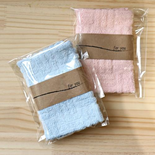 【送料無料】タオルギフト ジャガードタオルハンカチ ばらまきプチギフト 色アソート(W050) 10枚セット