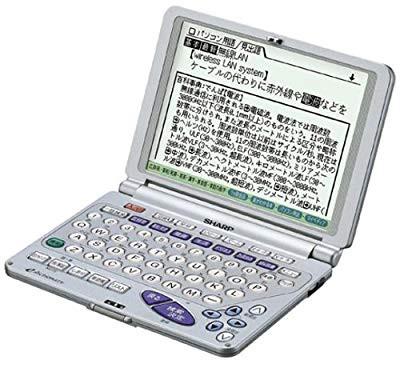 シャープ PW-9900 電子辞書(品)