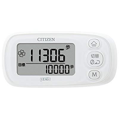 シチズン(CITIZEN) デジタル歩数計 ピュアホワイト TWT512-WH ピュアホワイ(品)
