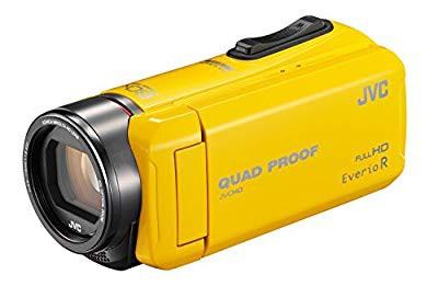 新しい季節 JVC R ビデオカメラ Everio R 防水5m 耐衝撃 防塵仕様 耐低温 耐衝撃 ビデオカメラ 内蔵メモリー3(品), 山の里:5c8badf9 --- dorote.de